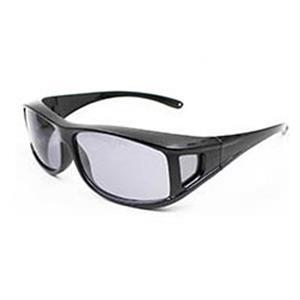 Coverall Solbrille - til at tage over dine egne briller.