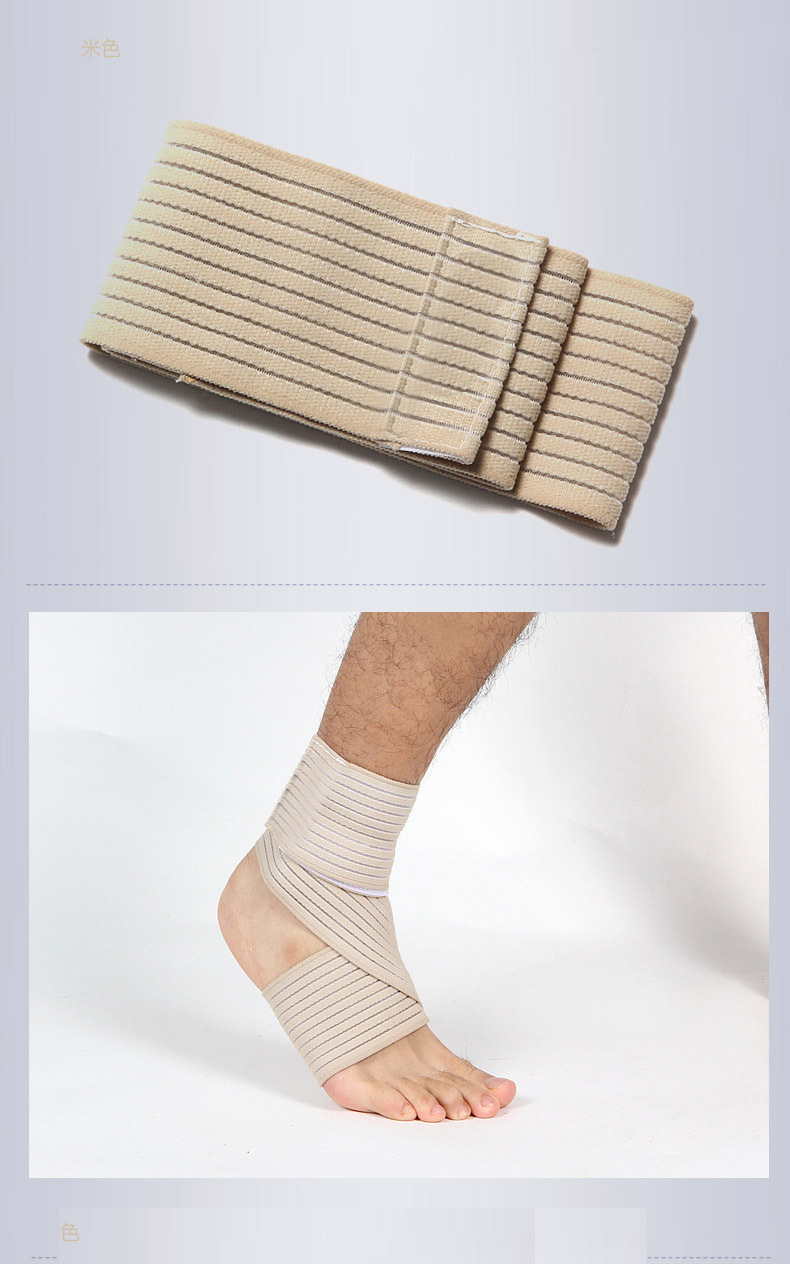 elastik-stoettebind-1-stk.jpg