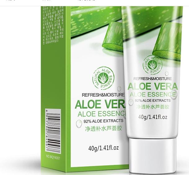 aloe-vera-gel-fugtighedscreme.jpg