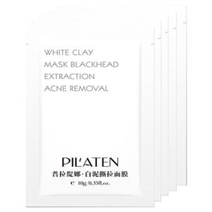 Pilaten White Mask