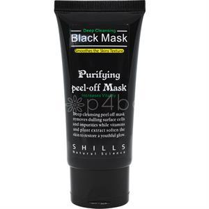 Shills Black Mask ansiktsmask