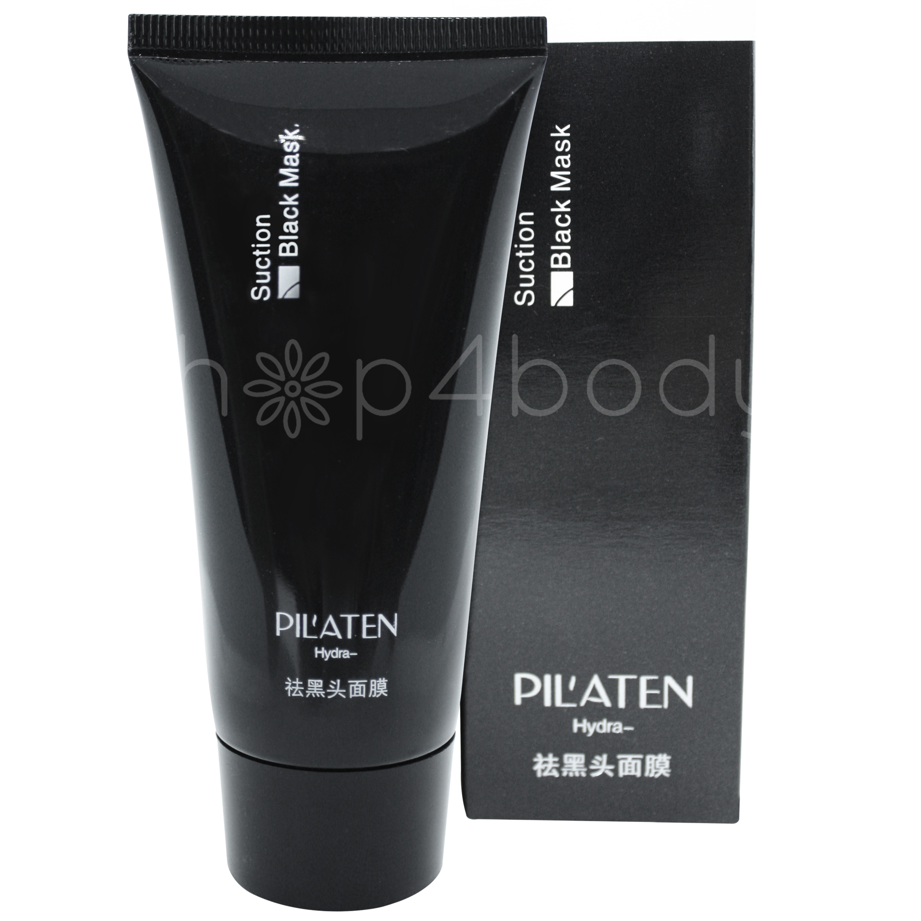 pilaten-black-mask-60-ml-tube.jpg