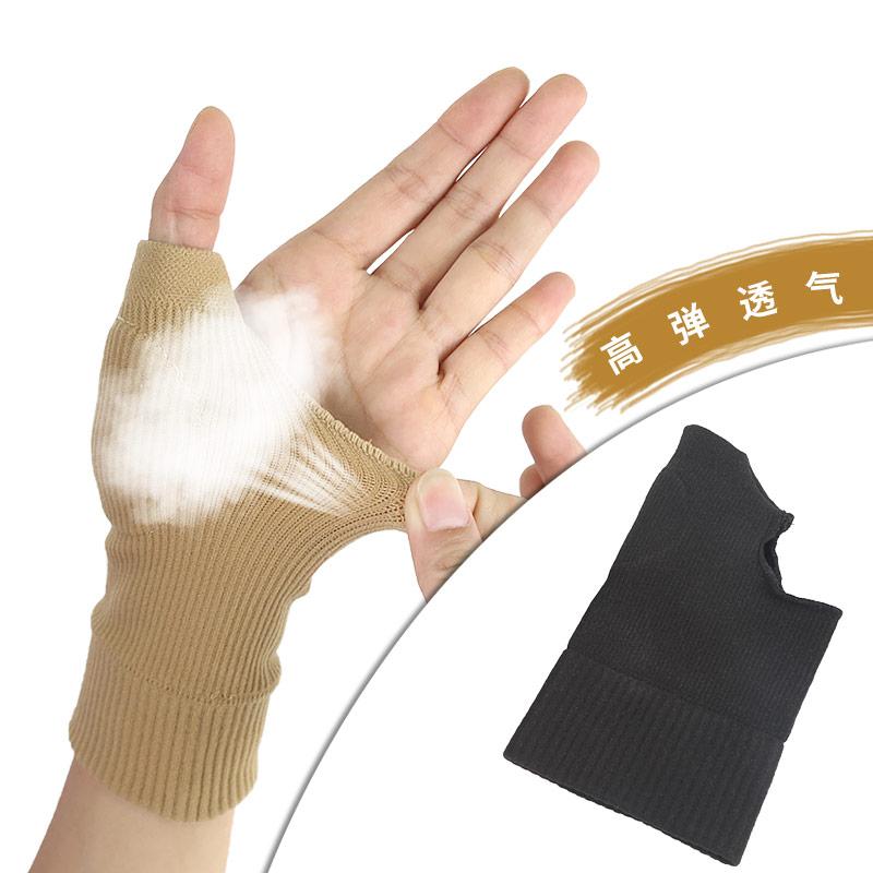 haandledsbeskytter-med-silikone-1-par-.jpg